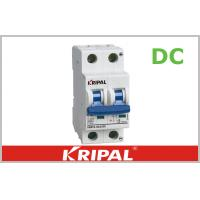 Buy cheap OEM 63A 1000V DC Circuit Breaker Double Pole For Solar PV System from wholesalers
