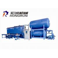 Buy cheap Energy Saving Eps Molding Equipment , Foam Block Making Machine High Efficiency product