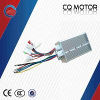 Buy cheap rear axle with hydraulic brake,DC brushless motor use EV speed controller from wholesalers