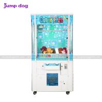 Buy cheap Baber Cut Prize Win Toy Gift Game Vending Cutter Machine For Shopping Mall from wholesalers