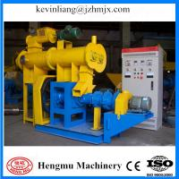 Buy cheap Dealership wanted high capacity floating feed extruders for long using life from wholesalers