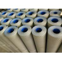 Buy cheap Expanded Perforated Aluminum Sheet Roll , Outdoor Perforated Metal Screen Robust Structure from wholesalers