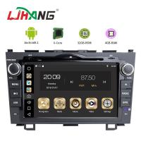 Buy cheap Android 8.1 Honda Car DVD Player With DVR DAB TPMS Rear Camera from wholesalers