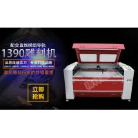 Buy cheap 100W 1390 CO2 Laser Cutting Machine 130/150watt 1390 co2 laser engraver product
