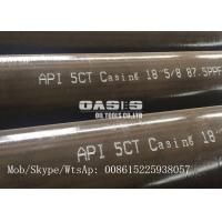 Buy cheap API Casing and tubing also named of black iron blank casing with thread ends from wholesalers