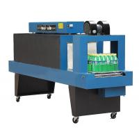 Buy cheap BSE4535 Heat shrinkable packaging machine from wholesalers