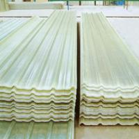 China China best cheap fiberglass roofing FRP sheet on sale
