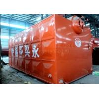 Buy cheap Energy Saving  Biomass Fired Steam Boiler Sawdust Fired Boiler Low Pressure from wholesalers