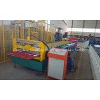 Buy cheap Floor Panel Metal Roll Forming Machine / Roofing Sheet Making Machine 1050 Type from wholesalers
