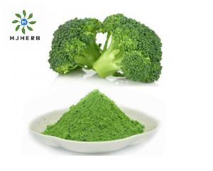 Buy cheap Green  Sulforaphane Enhance Immunity Broccoli Extract Powder product