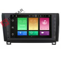 Buy cheap Deckless Android Auto Car Stereo for toyota sequoia / Tundra Full RCA Output from wholesalers
