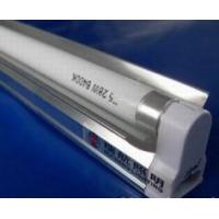 Buy cheap T5 fluorescent fixture with C cover from wholesalers