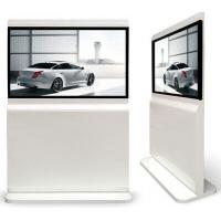 Buy cheap HDMI VGA 55 Inch IR Touch Screen Kiosk Outdoor Explosion - Proof from wholesalers