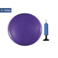Buy cheap Custom Durable PVC Wobble Balance Cushion With Pump / Air Stability Disc from wholesalers