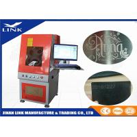 Buy cheap 20W 50W Cnc Laser Marker / Industrial Engraving Machine For Metals Fiber from Wholesalers