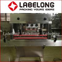 Buy cheap PLC Control Linear Filling Machine , Bottle Seal Packing Machine For Chemical Liquid from wholesalers