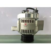 Buy cheap Excavator Spare Parts 6735-81-6110 600-861-9120 Generator Alternator S6D114 PC220-5 from wholesalers