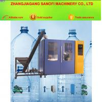 Buy cheap Automatic Plastic Bottle Injection Stretch Molding Blowing Equipment from wholesalers