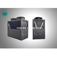 Buy cheap High Automation Air Source Heat Pump For Indoor Swimming Pool No Pollution from wholesalers