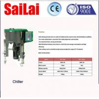 Buy cheap Vertical Plastic Color Pvc Mixer Machine , Paddle Resin Mixer Machine Low Noise from wholesalers