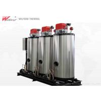 Buy cheap Milk Pasteurization Skid Mounted Boiler , Small Steam Generator High Security from wholesalers
