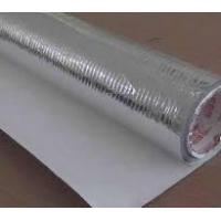 Buy cheap Aluminum Foil Fireproof Cloth from wholesalers