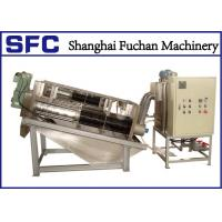 Buy cheap Multi Disc Volute Sludge Dewatering And Thickening Equipment No Blocking from wholesalers