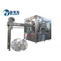 Buy cheap Fully Automatic Soda Water Making Carbonated Drink Filling Machine For Beverage Line from wholesalers