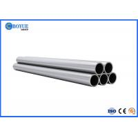 Buy cheap Hastelloy C2000 (UNS N06200) Alloy Steel Pipe SUS ANSI ASTM EN A249 OD10.2mm WT1.24mm from wholesalers