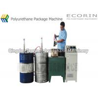 Buy cheap Polyurethane Disposable Foam Packing Machine / Packaging Machine 1.5 KW product