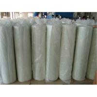 Buy cheap Fiberglass chopped strand mat from wholesalers