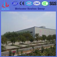 HongXiang New Geo-Material Co.,Ltd.