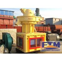 Buy cheap Wood Pelletizing Machine/Wood Pellet Machine For Sale from wholesalers