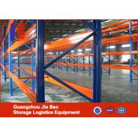 Buy cheap Metal Adjust Customized Garage Storage Ceiling Rack Steel For Warehouse from wholesalers