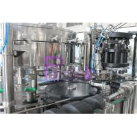 Buy cheap 5.5Kw Electric 2 in 1 Can Filling Line Carbonated Drink Can Washing Machine from wholesalers