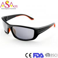 Buy cheap New Fashion Polarized UV Protected Men's Sports Sunglasses (14318) from wholesalers