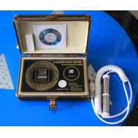 Buy cheap Mini Quantum Magnetic Analysis Machine English Version with 39 Reports from wholesalers