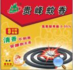 Buy cheap 145 mm Sandalwood Mosquito Coil  from Ningbo port Anti Mosquito Products from wholesalers
