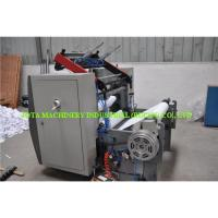 Buy cheap Automatic Jumbo Roll Rewinder from wholesalers