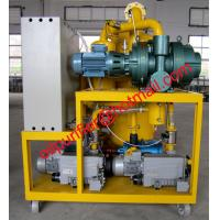Buy cheap Hot Power transformer oil filtration equipment,insulation oil dehydrating and degassing equipment,manufacturer,factory from wholesalers