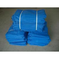 Buy cheap Safety Net,Construction Mesh, Temporary Safety fence,scaffolding net   green,blue from wholesalers