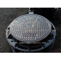 Buy cheap Road & Infrastructure Drainage Class A15, B125, C250, D400 Cast Iron (Grey) Gas & Air Tight Inspection manhole covers from wholesalers