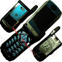 Buy cheap Nextel i860 mobile phone from wholesalers