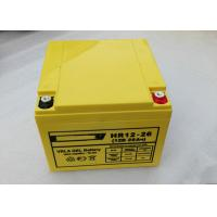 Buy cheap Rechargeable 12 v 26ah / 28ah M5 UPS Lead Acid Battery Deep Cycle 6FM26 from wholesalers