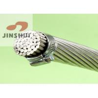 Buy cheap 19 Strand Zinc Coated Steel Wire Cable For All Aluminium Conductors Steel Reinforced from wholesalers
