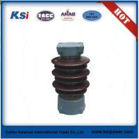 Buy cheap ANSI standard high voltage porcelain station post insulator from wholesalers