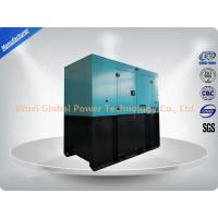 Buy cheap 36KW Soundproof Diesel Generator Set ( Super Silent Type ) Powered with Perkins Engine from wholesalers