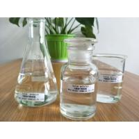 Buy cheap Trimethoprim Sodium Methylate Solution Chemical Raw Material 124 41 4 from wholesalers