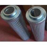 Buy cheap Hot sale oil Filter from wholesalers