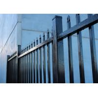 Buy cheap Cast Iron Fencing / Steel Rail Fence / Hercules Fence from wholesalers